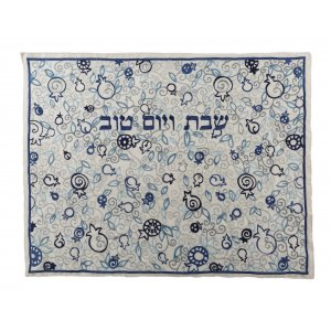 Yair Emanuel Embroidered Challah Cover, Pomegranates - Blue