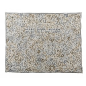 Yair Emanuel Embroidered Challah Cover, Leafy pomegranates - Gold and Silver
