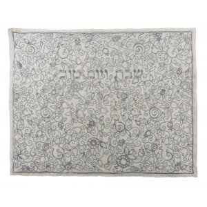 Yair Emanuel Embroidered Challah Cover, Pomegranates and Leaves - Silver