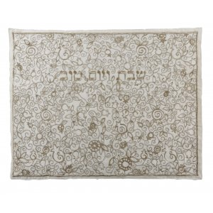 Yair Emanuel Embroidered Challah Cover, Pomegranates and Leaves - Gold