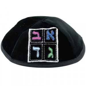 Black Velvet Embroidered Alef Bet Kippah