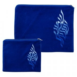 Royal Blue Velvet Tallit and Tefillin Bag Set with Embroidered Shema Yisrael