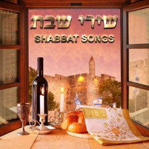 Hebrew Shabbat Songs Audio CD - AMOS BARZEL