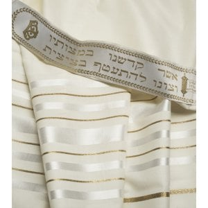 Talitnia Wool Tallit Traditional Kosher Prayer Shawl - White & Gold Stripes