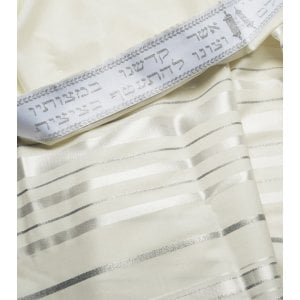 Talitnia Wool Tallit Traditional Kosher Prayer Shawl - White & Silver Stripes