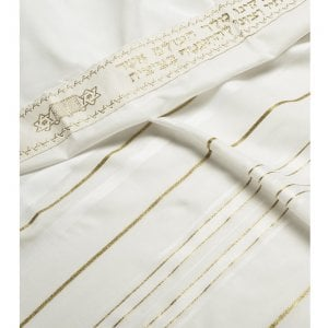 Talitnia Acrylic Tallit Imitation Wool Prayer Shawl - White & Gold Stripes