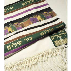 Talitnia Jerusalem Tallit Holy City Prayer Shawl - Green