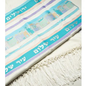 Talitnia Wool and Dacron Jerusalem Tallit Holy City Prayer Shawl - Turquoise