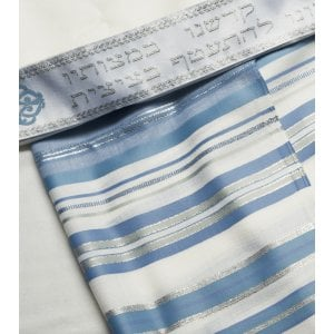 Talitnia Beney Or Tallit - Sons of Light Modern Wool Prayer Shawl - Light Blue