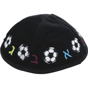 Black Velvet Kippah with Soccer Ball Alef Bet Theme