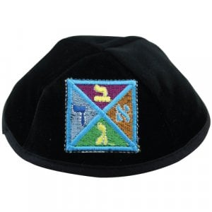 Black German Velvet Kippah with Alef Bet Multicolored Embroidery