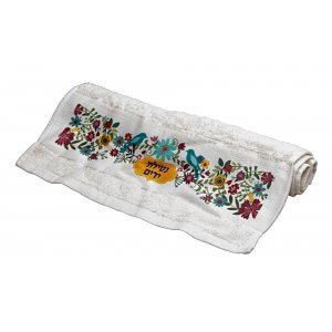 Dorit Judaica Netilat Yadayim Hand Towel - Flowers, Birds and Hebrew Words