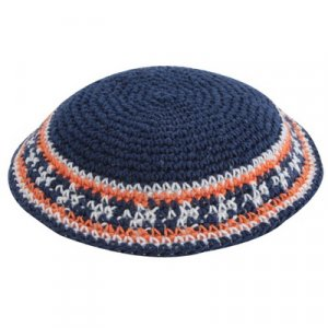 Royal Blue Knitted Cotton Kippah with Orange and White Border Bands