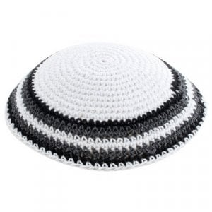White Knitted Cotton Kippah with Gray, Black and White Border Stripes