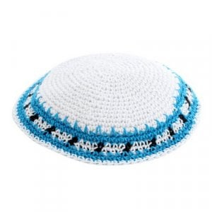 White Knitted Kippah with Turquoise Border Bands