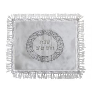 White Satin Challah Cover, Silver Embroidery - Circular Jerusalem Design