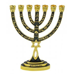 Messianic Seal Gold Tone Seven Branch Menorah Grafted Star of David - Green