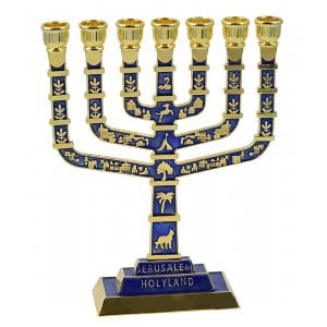 7 Branch Jerusalem Menorah on Square Base with Gold Judaic Motifs - Dark Blue