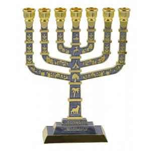 7 Branch Jerusalem Menorah on Square Base with Gold Judaic Motifs - Gray