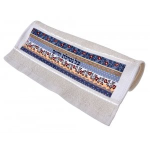 Dorit Judaica Netilat Yadayim Hand Towel - Blue Pomegranate Design