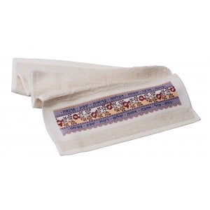 Dorit Judaica Netilat Yadayim Hand Towel - Pomegranates with Blessing Words