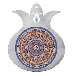 Dorit Judaica Pomegranate Wall Plaque - English Home Blessing
