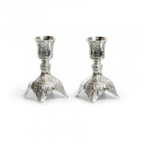 Decorative Small Silver Plated Shabbat Candlesticks
