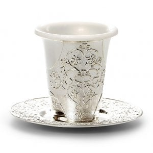 Decorative Kiddush Cup with Plastic Insert and Matching Tray