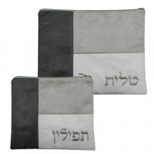 Faux Suede Tallit, Tefillin Set - Boxes Design in Shades of Gray and Off White