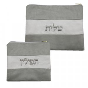 Gray Faux Suede Tallit and Tefillin Set, Silver Embroidery – Shades of Gray