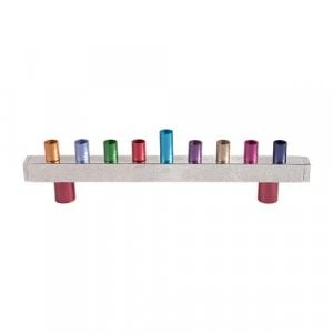 Yair Emanuel Hammered Aluminum Hanukkah Menorah with Tube Design - Multicolor