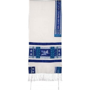 Yair Emanuel Embroidered Silk Tallit Set, Pomegranate Design - Blue