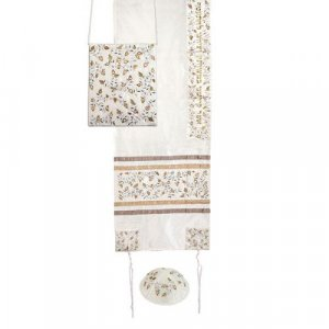 Yair Emanuel White Tallisack Tallit Set with Embroidered Pomegranates - Silver and Gold