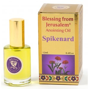 Gold Series Blessing from Jerusalem - Spikenard Anointing Oil 0.4 fl.oz (12ml)