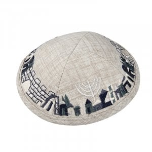 Beige Cloth Kippah with Attached Clip and Embroidered Jerusalem Design