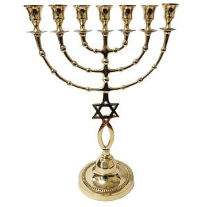 7 Branch Menorah - Fish and Star of David Design - Gold Brass 16""