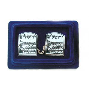 Tallit Prayer Shawl Clips, Nickel Plated - Decorative Western Wall