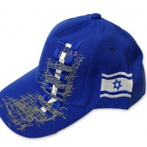 Blue Cotton Baseball Cap - Embroidered Israel and Decorative Flag Design