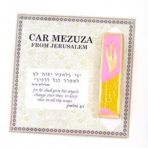 Car Mezuzah Western Wall and Shin Flame Design - Pink