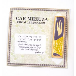 Car Mezuzah Western Wall and Shin Flame Design - Purple