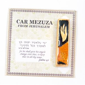 Car Mezuzah Western Wall and Shin Flame Design - Blue