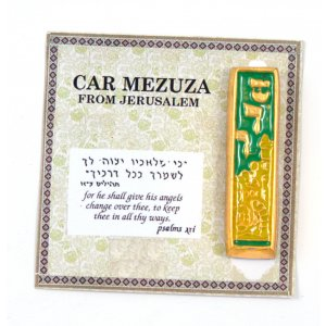 Car Mezuzah Jerusalem Design - Green