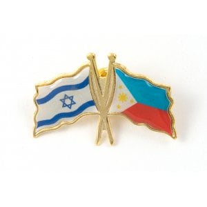 Israel-Philippines Flags Lapel Pin