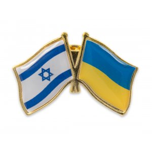 Israel-Ukraine Flags Lapel Pin