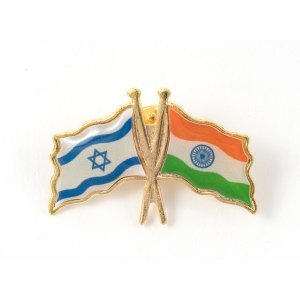 Israel India Flags Lapel Pin