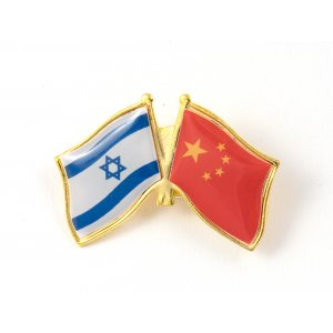 Israel-China Flags Lapel Pin