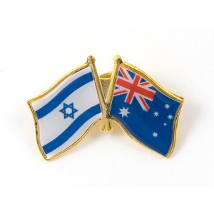 Israel-Australia Flags Lapel Pin