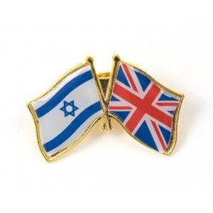 Israel-Great Britain Flags Lapel Pin