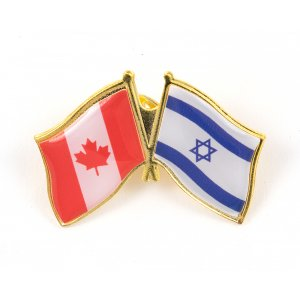 Israel Canada Flags Lapel Pin