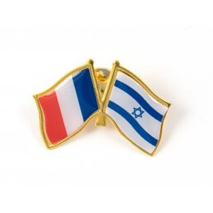 Israel-France Flags Lapel Pin